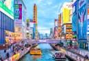 ओसाका शहर के बारेमें कुछ रोचक बातें (Osaka City Facts in Hindi)