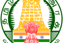 Tamil Nadu HSE Result 2020 (Class 12) – Declared on Result