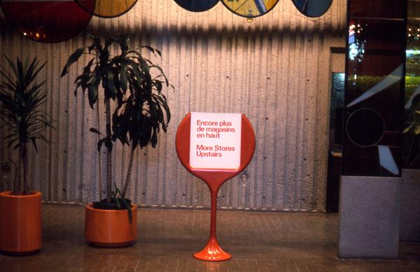 Interior, Phase I. 1975. Image: Public Works / LAC Accession 1984-082 NPC Box TCS 00041 Item 4-27.