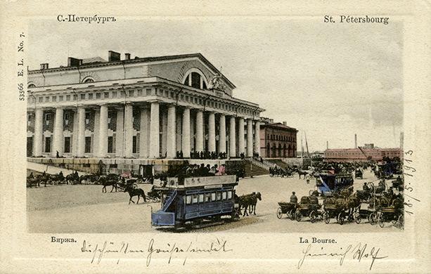 Postcard of the St Petersburg stock exchange,1913.