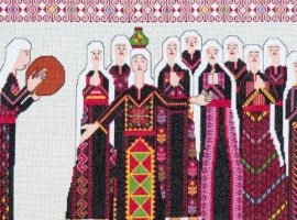Radical Objects: The Palestinian Tapestry: A People's History