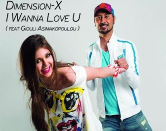 Dimension-X ft Giouli Asimakopoulou - I Wanna Love U (teaser)