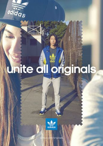 Adidas Unite All Originals men