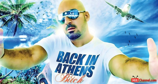 Deep Connection ft. Paul D - Back in Athens Bitch