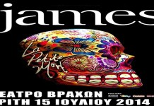 James live in athens 2014 - Hit Channel