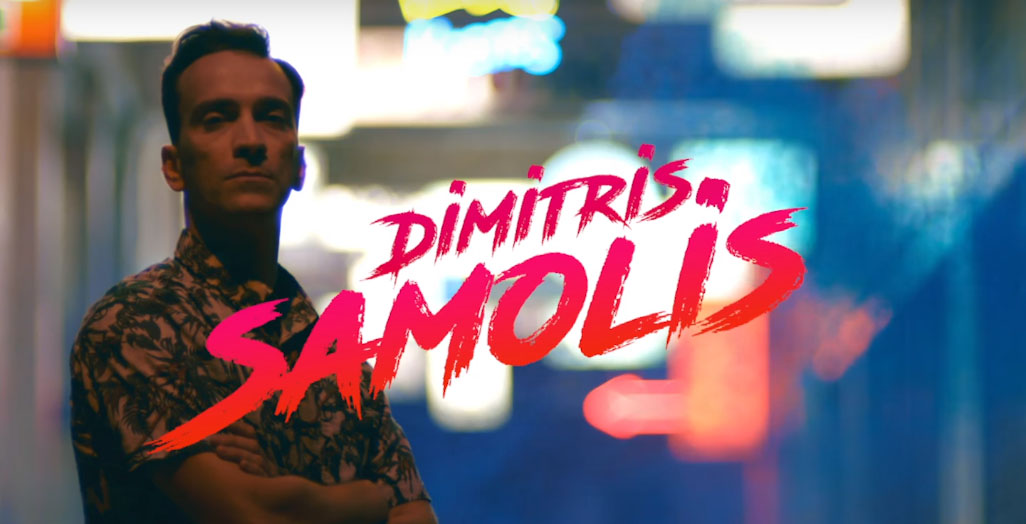 Δημήτρης Σαμόλης - Dimitris Samolis - Atari (video clip) - Hit Channel
