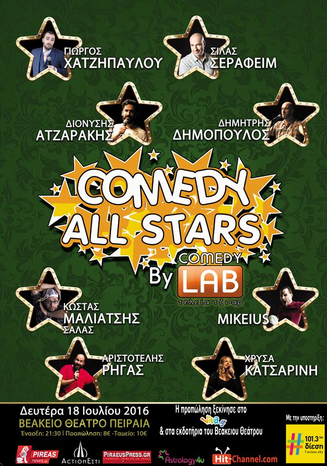 «Comedy All Stars» by Comedy Lab