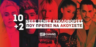 10+2 new foreign releases (Katy Perry - Zayn Malik - Taylor Swift - Ariana Grande - Depech Mode) - Hit Channel