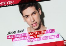 Jimmy Gian - συνέντευξη - interview - Hit Channel