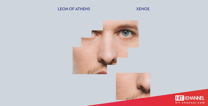 Leon of Athens - Xenos (album cover) - Hit Channel