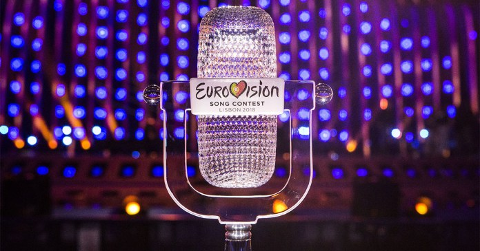 Eurovision Song Contest - Lisbon 2018 - trophy - Hit Channel