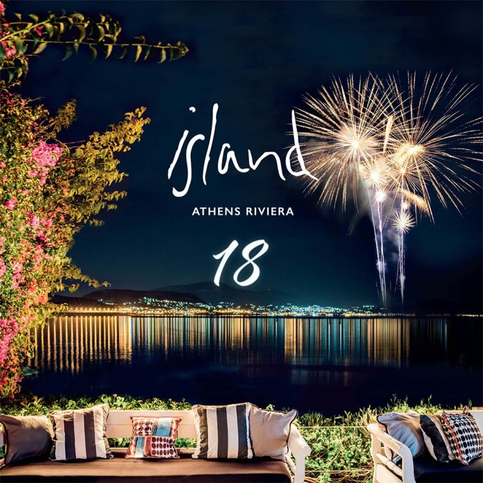 Island 18 - Athens Riviera (CD cover) - Hit Channel