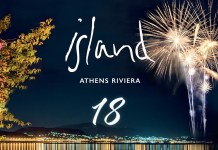 Island 18 - Athens Riviera - Hit Channel