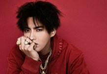 Kris Wu - Hit Channel