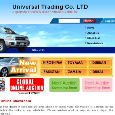 Universal Trading Japan
