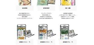 東洋経済web