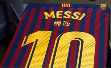 The Reason Why Barcelona Players Had Their Names Written In Chinese For El Clasico