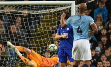 [Goal Highlight] Manchester City 1 – 0 Leicester City