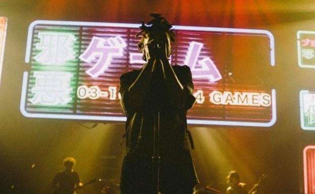 The Weeknd – For Your Eyes Only (Kissland Scrapped)