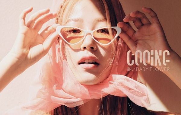 COOING (쿠잉) - Baby Flower