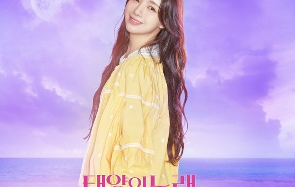 Kei (Lovelyz) - 그런 날이 오게 될까? (Will My Day Ever Come?)