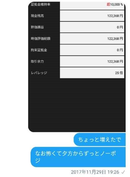 f:id:hitode99:20171216003316j:plain