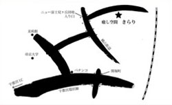 筆文字風地図