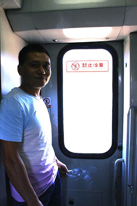 Coin fumeur dans un train en Chine