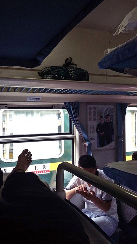 Couchette dure dans un train en Chine