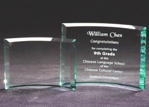 Crescent Glass Awards GL303B GL303D