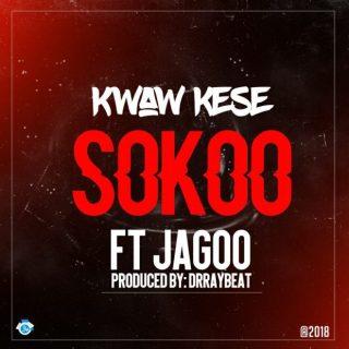 Kwaw Kese SoKoo ft