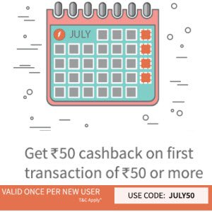 freecharge july50 offer hiva26