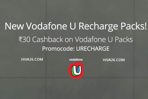 vodafone upacks offers hiva26