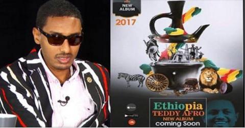 Image result for tewodros reyot