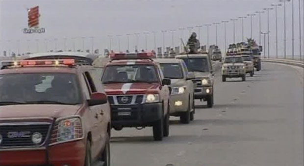 Bahrain_Protests