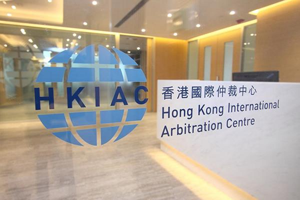 修訂2013年香港國際仲裁中心機構仲裁規則 | Hong Kong Lawyer