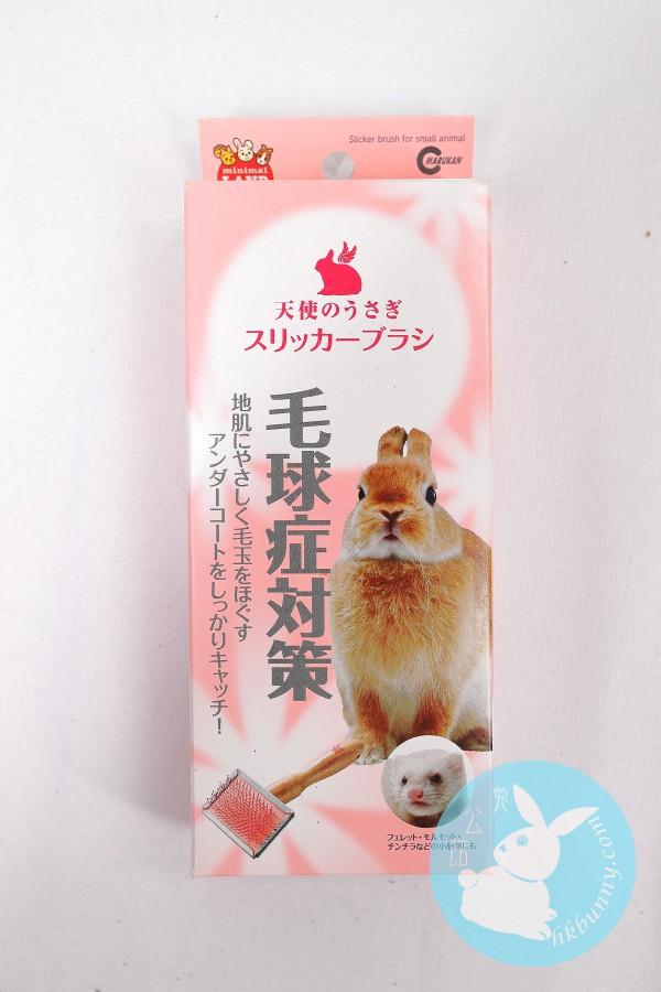 日本 Marukan Minimal Land 小動物高級木柄方形針梳 (毛球症對策)