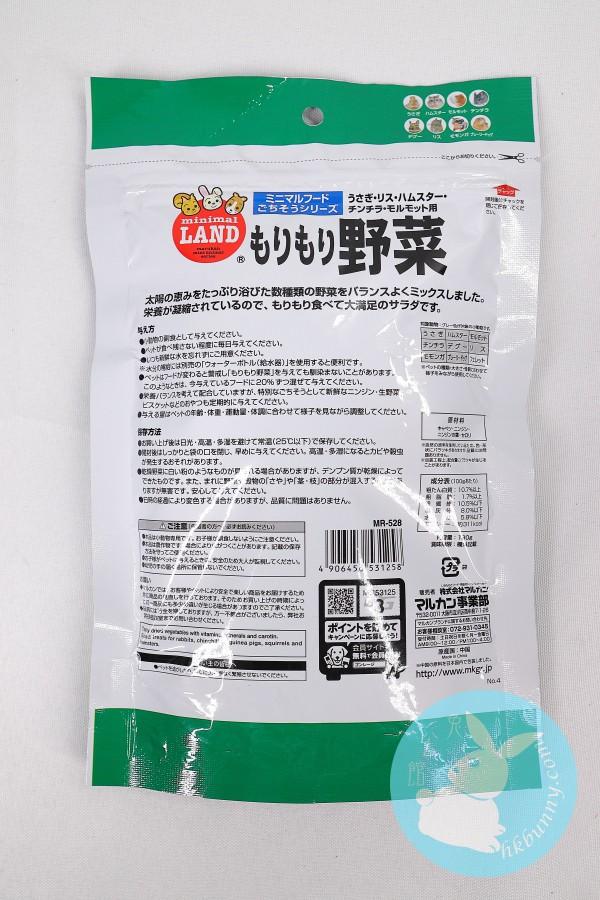 日本 Marukan Minimal Land 小動物天然蔬菜營養小食