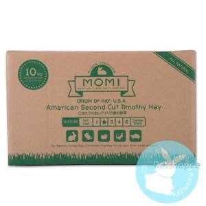 Momi 摩米 2st cut 提摩西(穗牧)草 Timothy 2st cut 10kg (4 x 2.5kg 袋連盒裝)