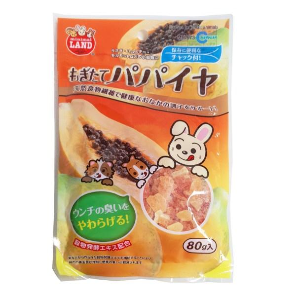 日本 Marukan Minimal Land 小動物美味木瓜果粒 80G