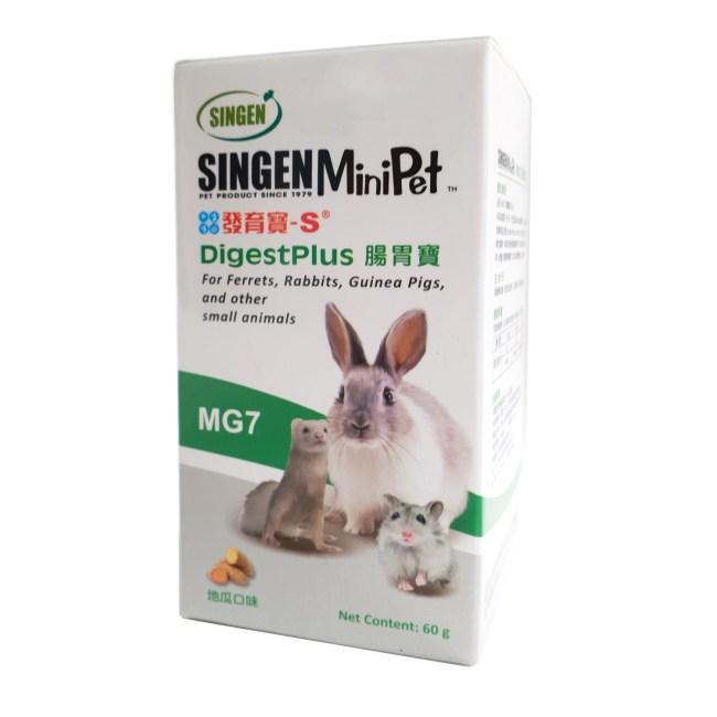 發育寶-S SINGEN MiniPet MG7腸胃寶60g