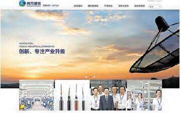 南方通信首掛一手賺2880元-香港商報