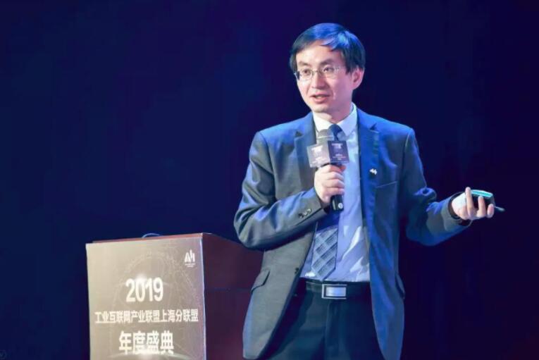 2019 AII-SH年度盛典綻放申城 -香港商報