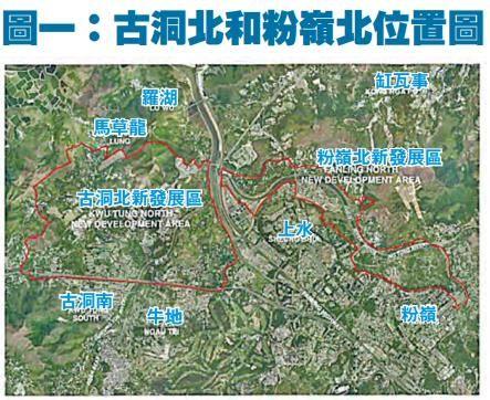 排除政治干預 加快棕地開發-香港商報