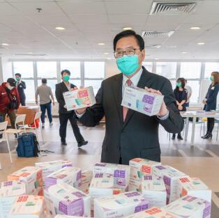 工聯寄藥行動延至4月底-香港商報