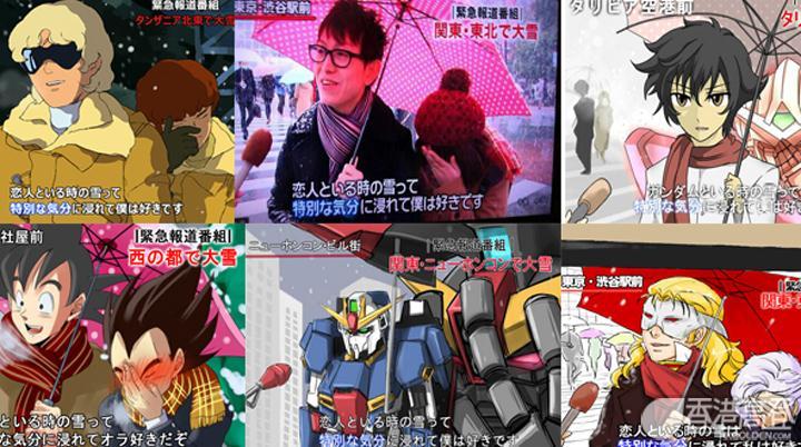 日本的惡搞文化 - 香港高登