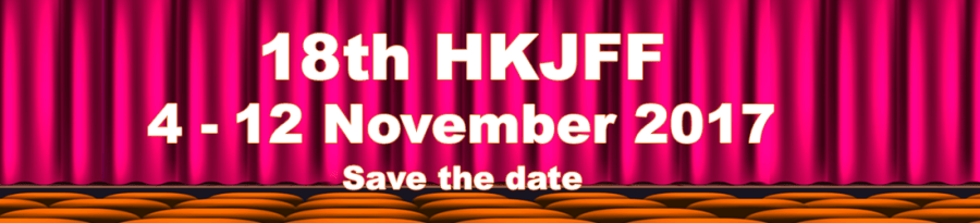 18th HKJFF - Save these dates: 4-12 November 2017