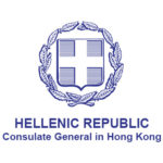 Consulate General of Greece in Hong Kong
