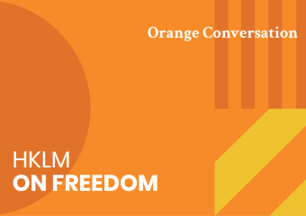 Orange and yellow header graphic reading HKLM on freedom