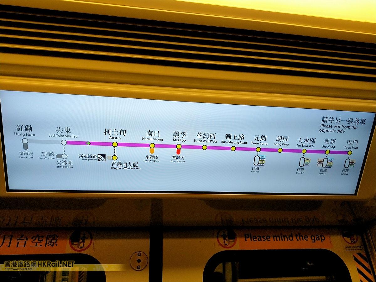 香港鐵路網 : 相片集